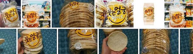 pop cake in korea