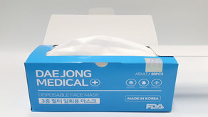 Korean disposable face mask