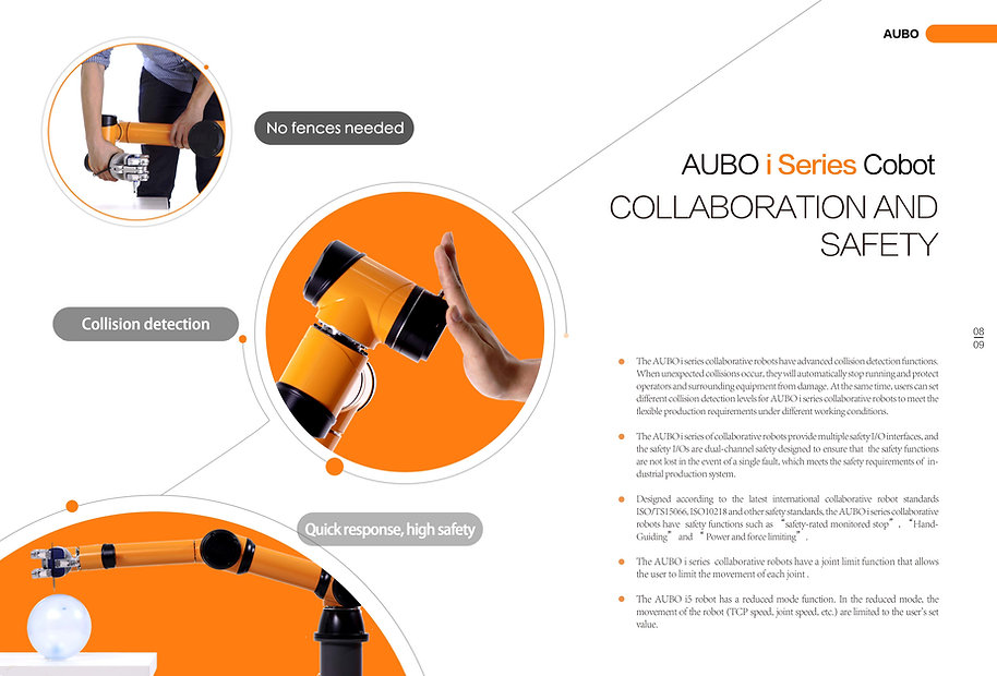 AUBO-i Series English Catalogue(20181108