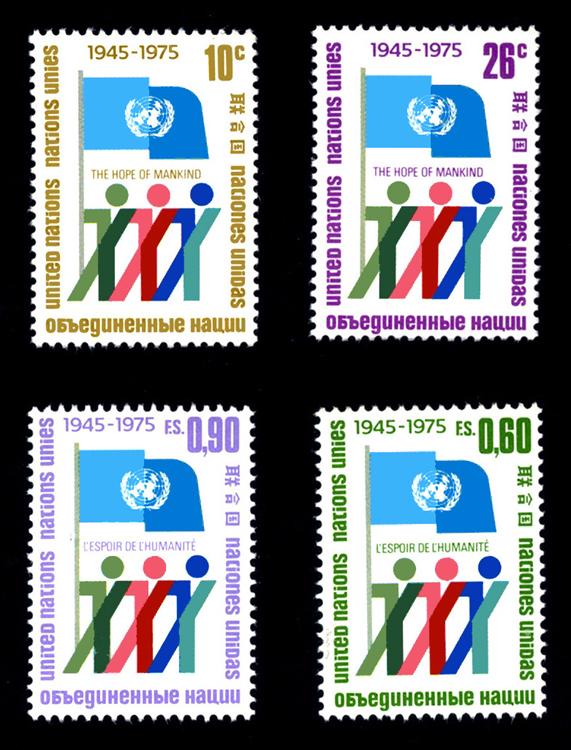 UN 30th anniversary stamps_#C3E9.jpg
