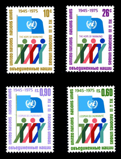 UN 30th anniversary stamps_#C3E9.jpg