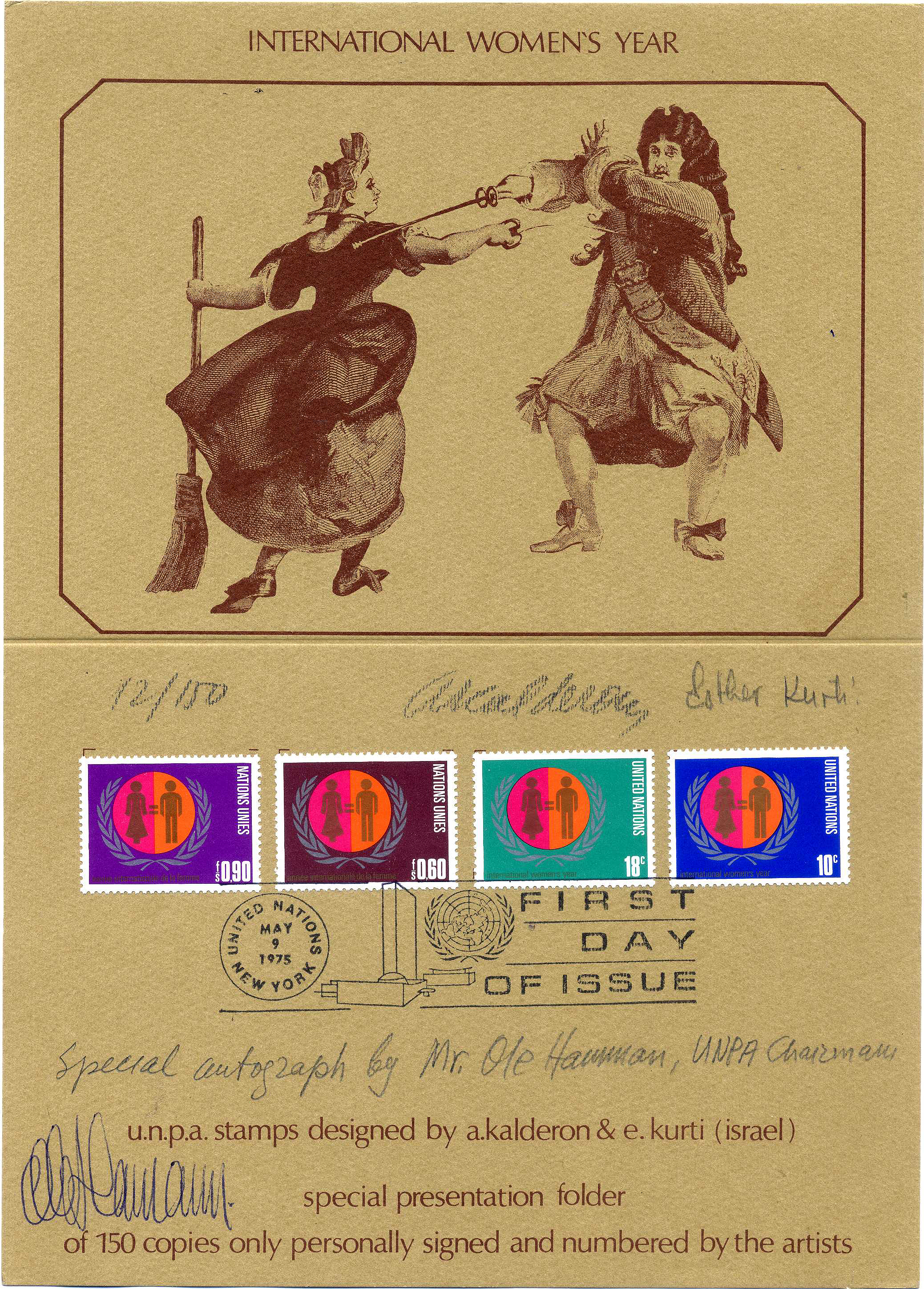 UN stamps_Women Righgts_114#D33E.jpg