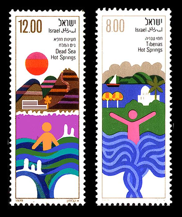 15 Health Resorts stamps.jpg
