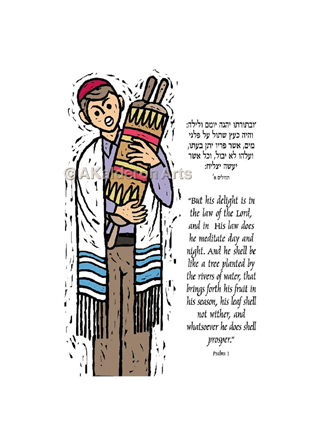 43J Bar Mitzva_Psalm 1.jpg