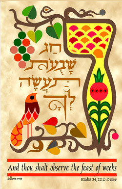Shavuot Jewish Holiday