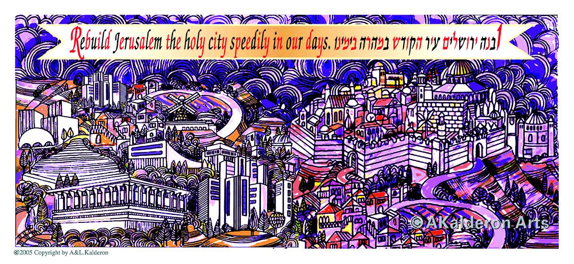 33 Rebuild Jerusalem.jpg