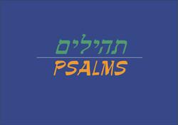 01B Psalms.jpg