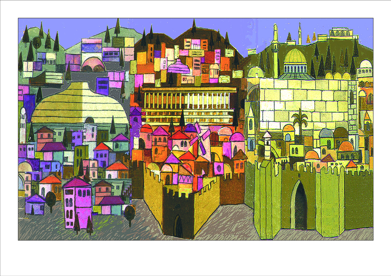 Jerusalem's overwiew.jpg