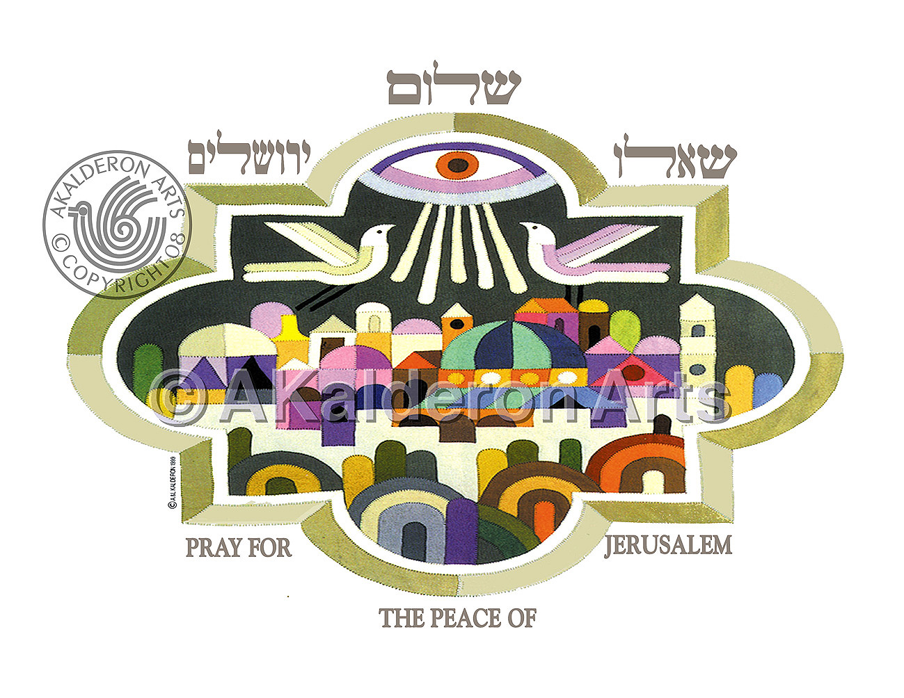 Pray for the peace of Jerusalem.jpg
