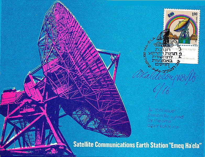 Satelite stamp pres_#19FE.jpg