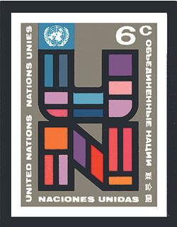 UN Postcard stamp_#EB79.jpg