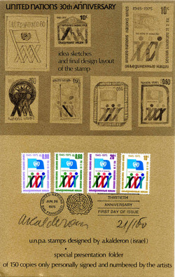 UN stamps_30th Annivers300#2669.jpg