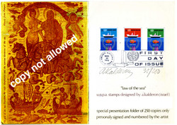 UN stamps_Law of the Sea75#D07B.jpg