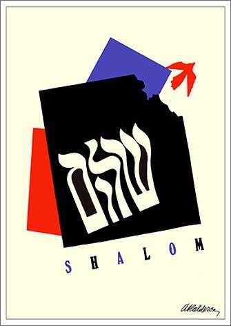 SHALOM_Political_1.jpg