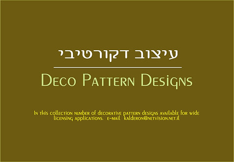 Deco Patterns