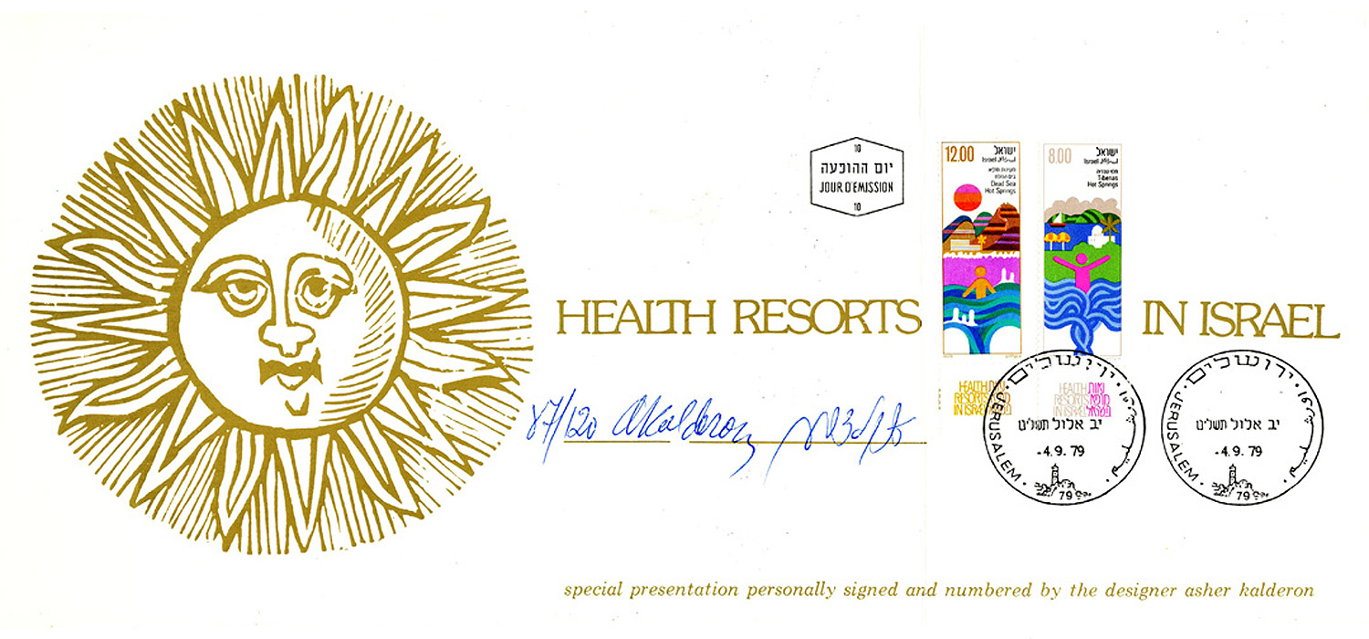 14 Health resorts pr#49D914.jpg
