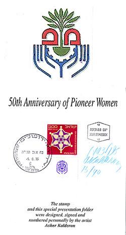 Pioneer Women_#5036.jpg