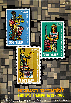 BIBLE KINGS Postal stamps