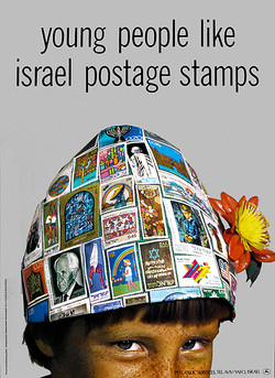 STAMP COLLECTING government