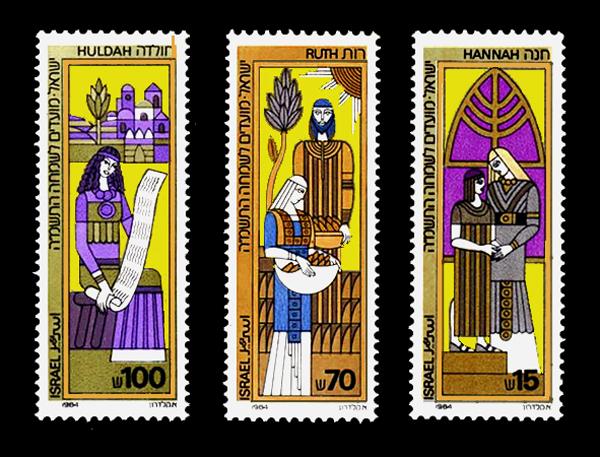 WOMEN IN THE BIBLE_#3CEF.jpg