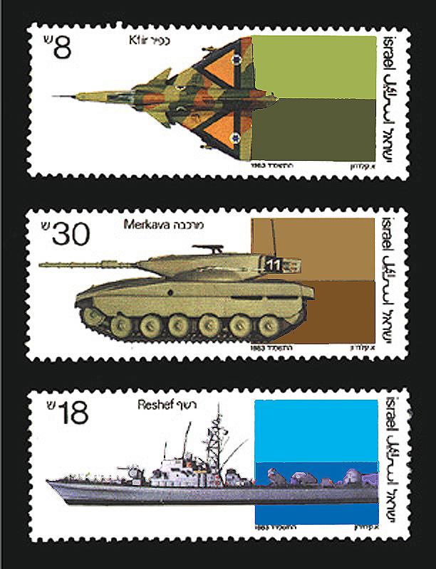 7 Israeli Army Forces_#1496.jpg