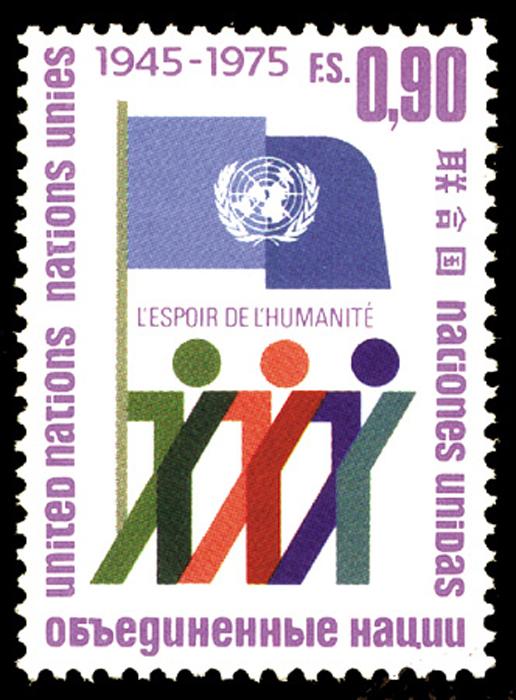 UN  30th Anniversary150.jpg