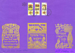 Shavuoth stamp present_#64E1.jpg