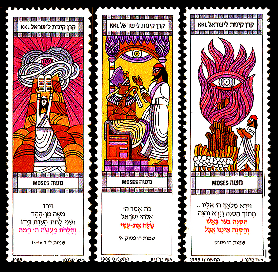 9 MOSES STAMPS_#FC26.jpg