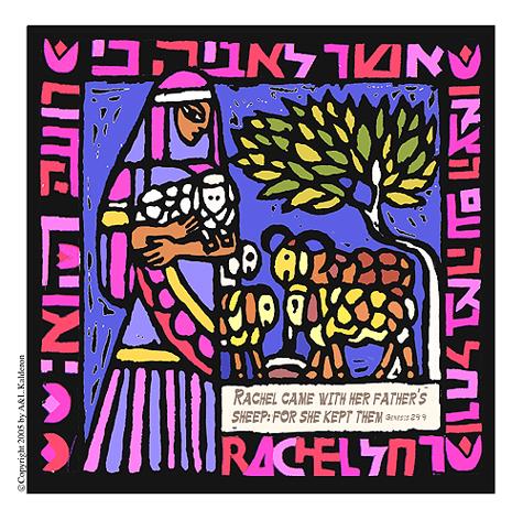 44J Rachel Color Print .jpg