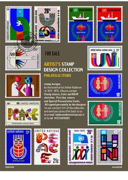 10 AKALDERON ARTS AD#4A9607.jpg