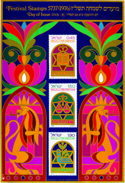 FESTIVAL STAMPS Poster