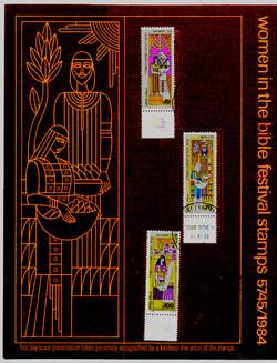 12 Bible Women_ #09E4.jpg