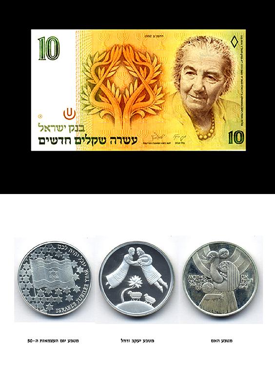 2 Banknote+coins_#6E96.jpg