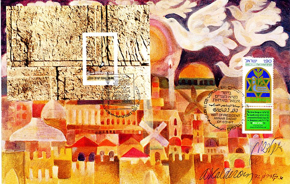 Peace on Jerusalem pres_.#28B3.jpg