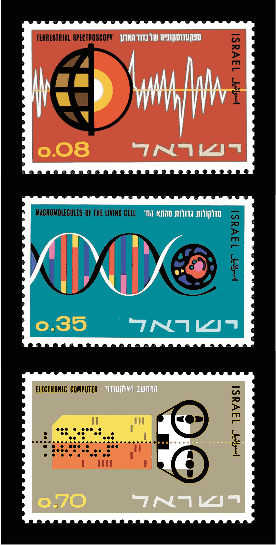 Israel Independencey 64 set.jpg
