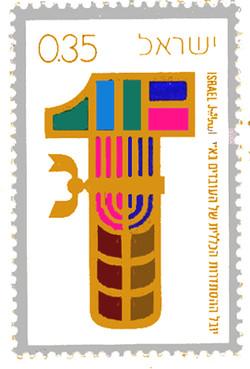 Histadrut Anniversary_#8D41.jpg