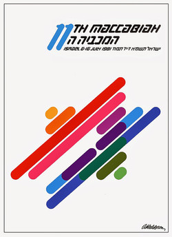 11th JEWISH OLYMPICS