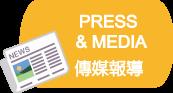 media_NEW.png
