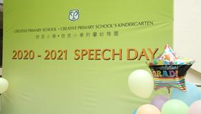 2020-2021 Speech Day 畢業典禮