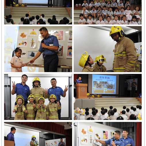 Fire Prevention Angel Workshop 防火小天使工作坊