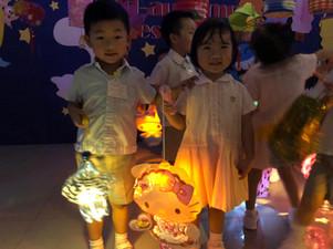 Celebrating Mid-Autumn Festival 慶祝中秋節
