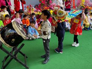 Celebrating Chinese New Year 慶祝農曆新年