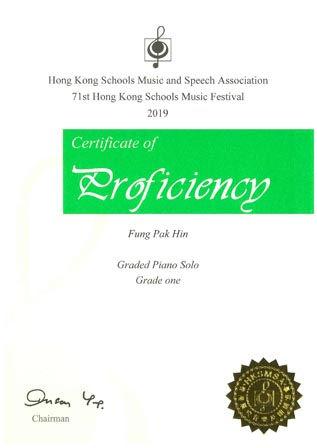 1819MusicFestival_Prof.jpg