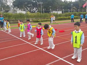 Sports Day 運動會