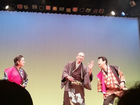 いよっ!八右衛門!日本一!at日本橋劇場