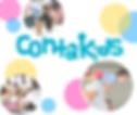 CONTAKIDS (1).png
