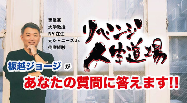 YTCAクラファン-TVNTwitterのコピー.jpg