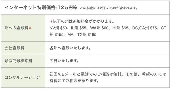 スクリーンショット 2020-10-12 10.58.14.png