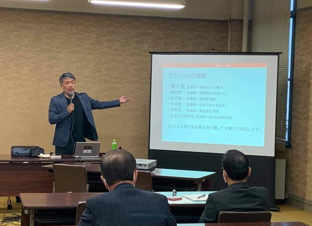 静岡県庁にて講演