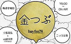 a788ffdb-d0f9-4d05-ad66-612237f6df55.jpe
